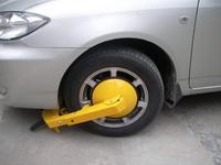 Блокиратор на авто