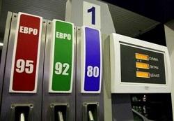 Цены на бензин в России