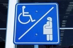 Парковки для беременных в Москве