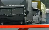 Решение проблем транзита в страны ТС через Россию