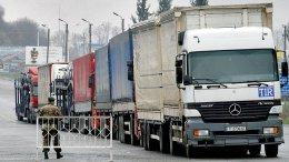 Заседание комиссии по транспорту при Госдуме РФ