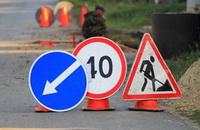 Ограничение движения на московских улицах